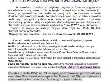 Zawody spinningowe o puchar Prezesa Koła nr 39 Strzyże 26.08.2018.